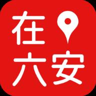 在六安(广电融媒体平台)v2.0.0 安卓最新版