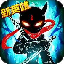 火柴人僵尸联盟破解版(技能无CD)v1.5.3 最新免费版