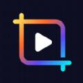 剪易视频编辑制作app最新版v3.0.3安卓版