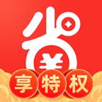 福利喵(领券购物)v2.4.11安卓版