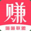 喵喵联盟app优惠购物v1.0.4安卓版