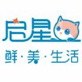 启星生活app智慧社区官方版v7.4.0安卓版