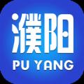 今日濮阳app官方版v1.1安卓版