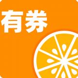 桔子有券(省钱购物)v0.0.22安卓版