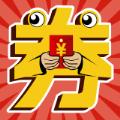 好券惠报app优惠购物官方版v7.7.9安卓版