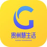 贵州慧生活v1.0.0 手机版