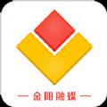 金阳融媒app官方版v1.04安卓版