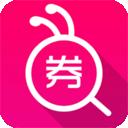 优惠券旗舰店(优惠购物)v5.2.3安卓最新版