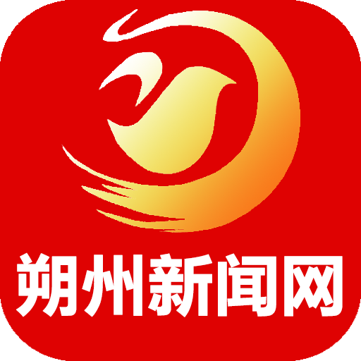 朔州新闻网app官方版v1.0.3安卓版
