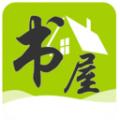 18书屋登录网址免费版appv1.0安卓版