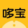 哆宝app优质购物平台v1.0.0安卓版