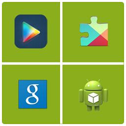 谷歌服务框架及谷歌商店安装神器v3.0.3 最新版