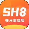 师大生活帮(生活购物)v5.4.3安卓版