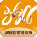国际街(优质购物)app官方版v1.2.2安卓版