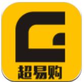 超易购app官方版v10.6.2安卓版