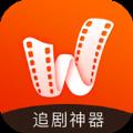 棕熊影视app最新版v6.6.1安卓版