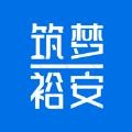 筑梦裕安手机APPv1.2.2安卓版