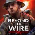 跨越火线( beyond the wire)手机版