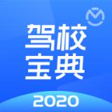 �{校��典通app官方版v1.0.2安卓版