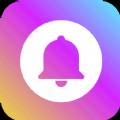 66铃声剪辑app最新版v2.0安卓版