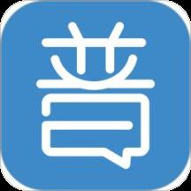 普宁论坛最新新闻app官方版v4.1.1安卓版