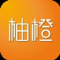 柚橙拼�app�O速版v1.0.0安卓版