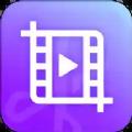 影像视频剪辑app最新版v1.0.0安卓版
