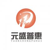 元盛普惠app官方版v4.0.0安卓版