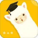 羊驼英语app官方版v1.0.0安卓版