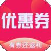 省钱购优惠券(购物领券平台)v1.0安卓版