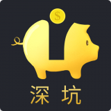深坑商城(生活购物)v1.0.0安卓版
