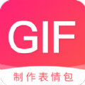 科想动图GIF助手app最新版v2.0安卓版