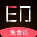 去水印剪辑助手app官方版v1.0安卓版