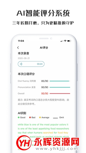 �火�xPTE app