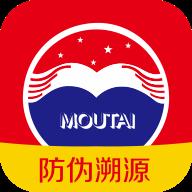 国酒茅台防伪溯源系统app