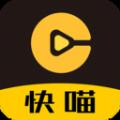 快喵爽剧app最新版V20201130.1安卓版
