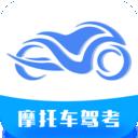 摩托��{考助手app官方版v1.0.0安卓版