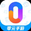 零元手游app破解版v1.0.0安卓版