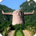 湖北旅游攻略app官方版v1.6.0安卓最新版