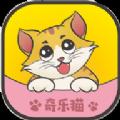 奇乐猫陪玩app官方版v1.0.0安卓版