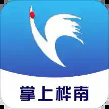 掌上桦南app官方版v3.6.5安卓版
