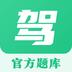 ���{校一�c通2020新版v3.0.0安卓版