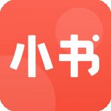 小书app免费阅读v1.0.4安卓版