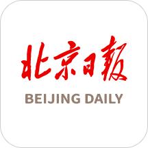 北京日报安卓客户端v2.5.7 最新版