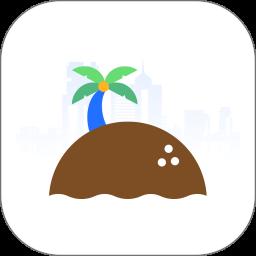 海南码上办事app安卓版v2.0.22 安卓版