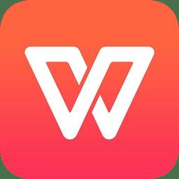 wpsoffice华为最新定制版appv12.4.2 安卓去广告版