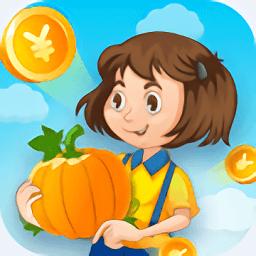 趣玩农场赚钱版v2.2.8 安卓版