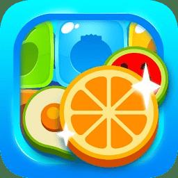 爱上消水果红包版v1.0.9 安卓领红包版