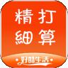 好酷生活app官方版v0.1.1 安卓版