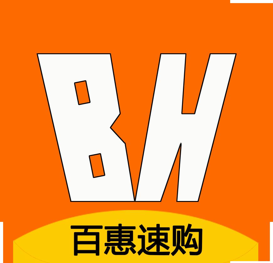 百惠速购拼团返佣购物v1.0.6安卓版